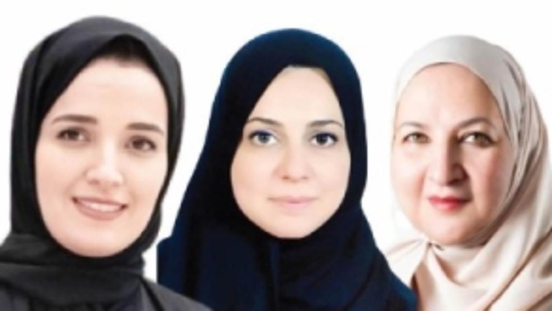 From right to left, Dr. Amal Fatani, Dr. Yousra Al-Jazairi and Dr. Fahdah Al-Sheikh. (Screengrab: Saudi Gazette)