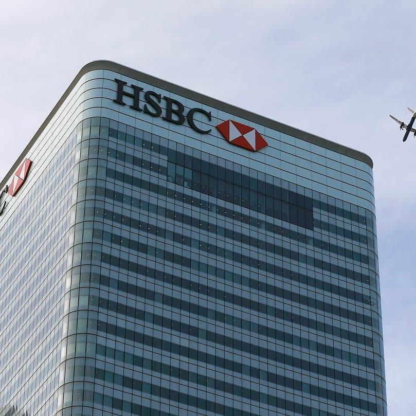 ارتفاع سهم HSBC مع التفاؤل بعودة التوزيعات