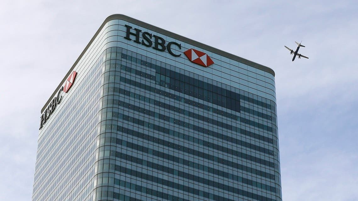 In this photo taken Tuesday Feb. 9, 2016, the HSBC bank headquarters building is seen in London. (AP)