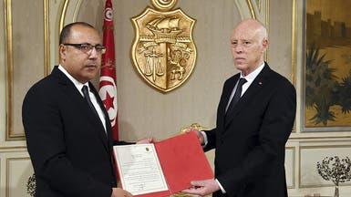 تونس.. المشيشي يعلن تشكيل حكومة تكنوقراط