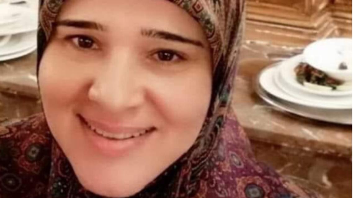Zeinab Haidar. (Twitter)
