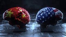 قيود أميركية على تأشيرات أعضاء الحزب الشيوعي الصيني