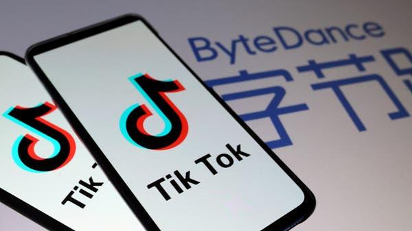 """ترمب: نؤيد شراء """"تيك توك"""" من قبل شركة أميركية آمنة"""