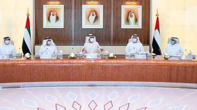 الإمارات.. 33 مبادرة اقتصادية وتعيين مسؤول لتنشيط السياحة