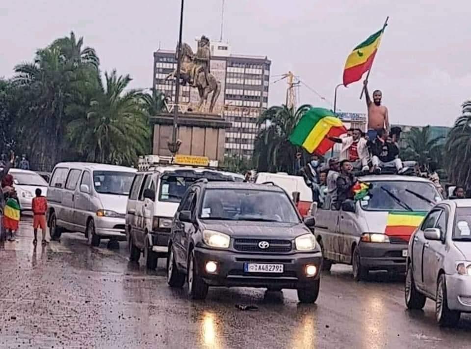 احتفالات إثيوبيا