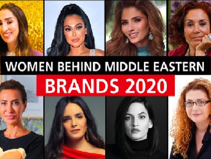 صدور لائحة بأشهر عربيات رائدات في الموضة والمجوهرات