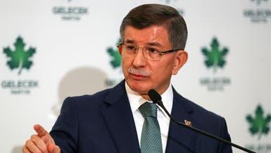 داوود أوغلو: تركيا تقف وحيدة بأزمة شرق المتوسط بسبب أردوغان