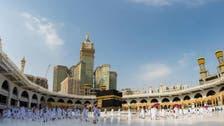 کامیاب حج کے انعقاد پر عرب پارلیمنٹ کی سعودی عرب کو مبارک باد