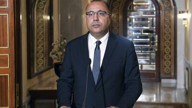 رئيس وزراء تونس: الوضع لم يعد يحتمل