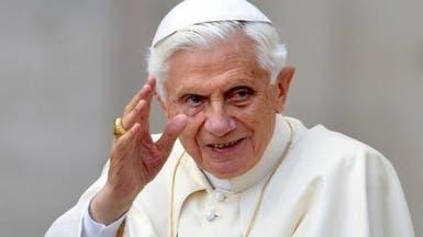 فيروس يسبب ألما شديدا.. تفاصيل عن صحة البابا السابق