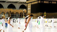 Hajj 2020 photos: A look back at the pilgrimage amid coronavirus pandemic