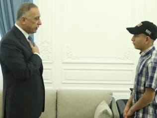 طفل العراق المعنف ينتصر.. لقاء مع الكاظمي وصور