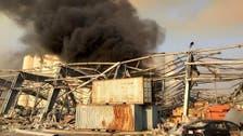 بیروت بم دھماکوں سے زلزلہ بپا، 100 ہلاکتیں، چار ہزار سے زاید زخمی