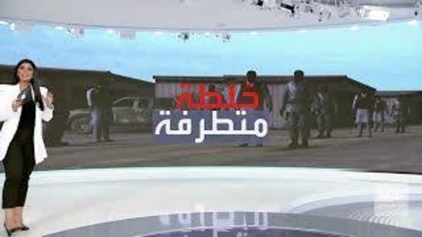 خبراء: تركيا قد تحول ليبيا لمعقل جديد للإرهاب