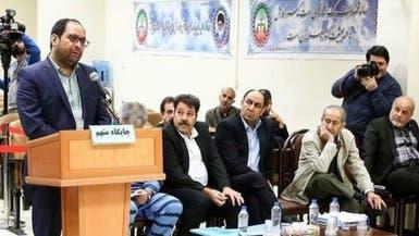 هروب صهر وزير إيراني متهم باختلاس 6.6 مليار يورو