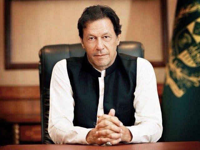 وزیراعظم پاکستان عمران خان