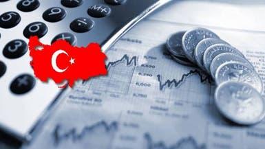 المركزي التركي والطرق الملتوية.. تخفيض تكلفة السيولة لصفر