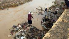 Yemen flash floods kill 17, including eight children: Health officials