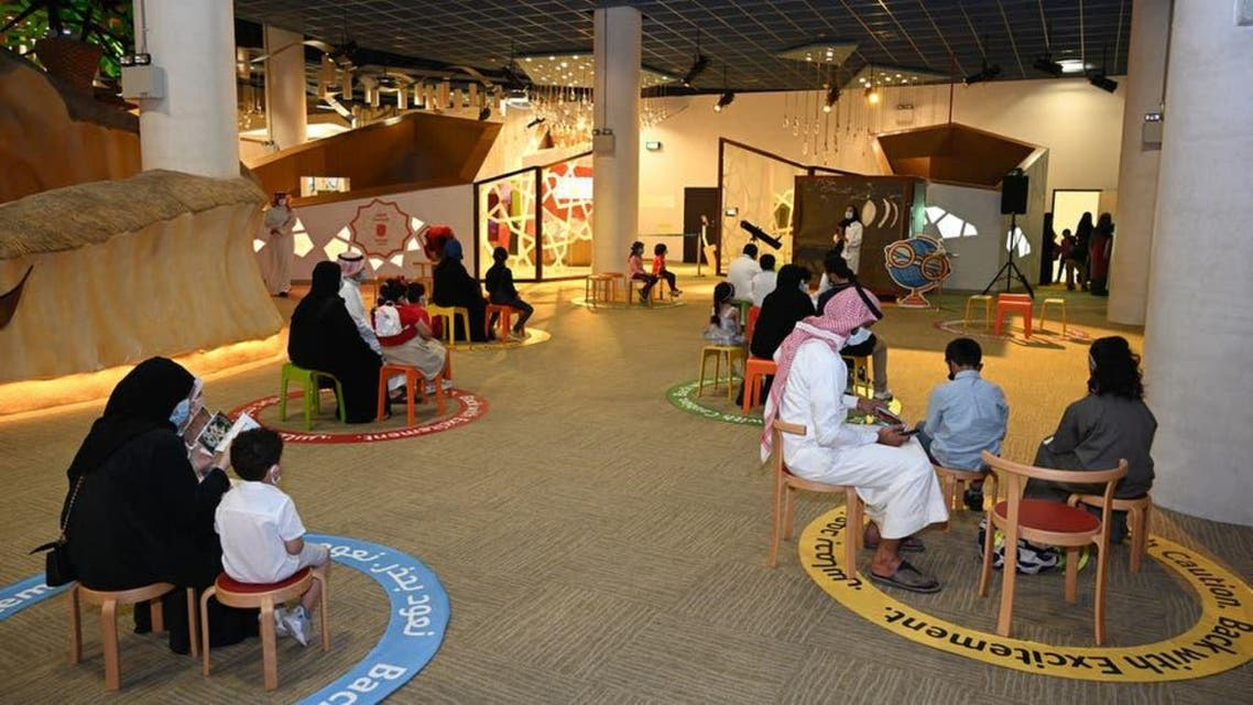 KSA: Eid Party