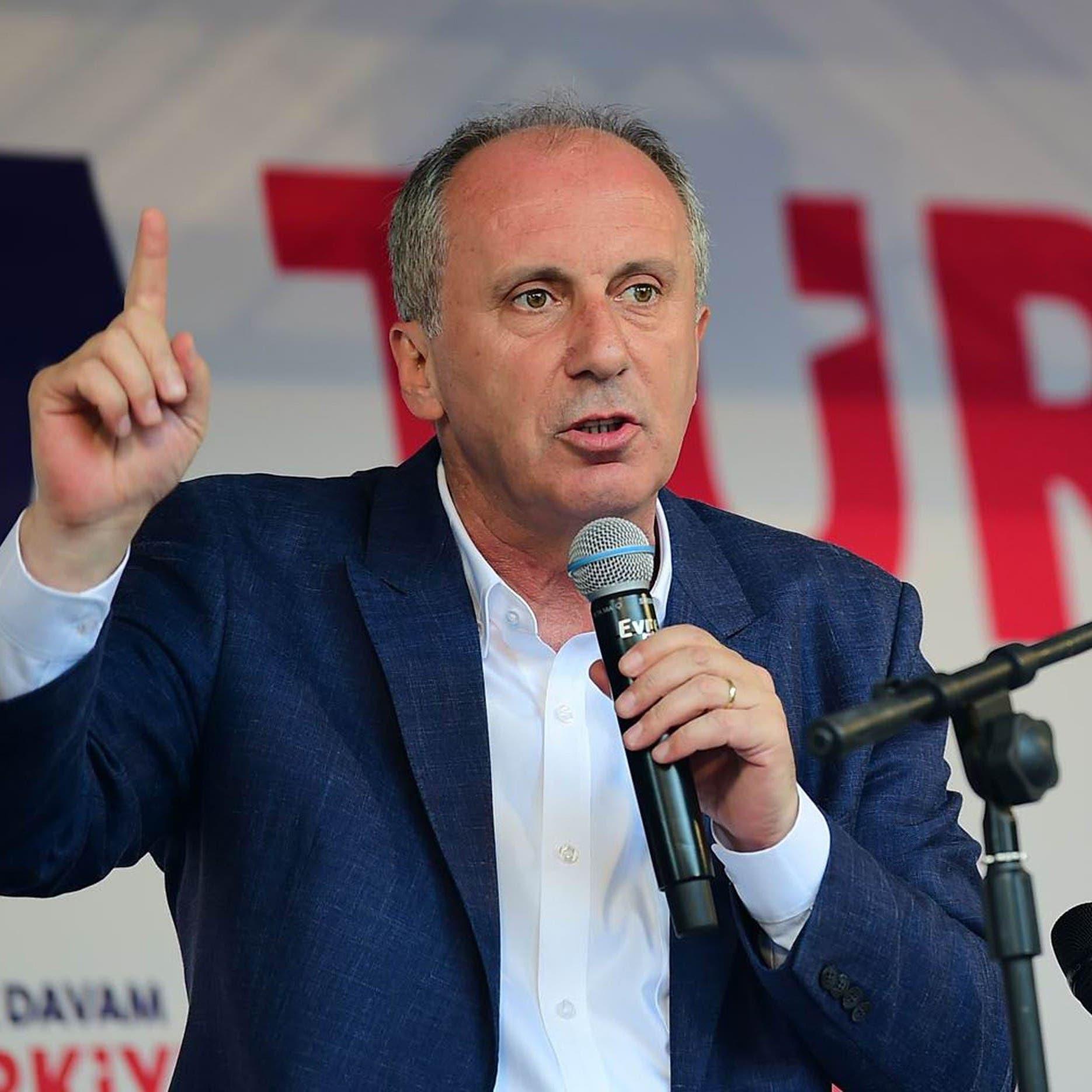 أكبر منافس لأردوغان يعلن عن حزب جديد: سنغير تركيا