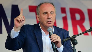 """تركيا.. عضو بارز بـ""""الشعب الجمهوري"""" يستعد لإطلاق حزب جديد"""