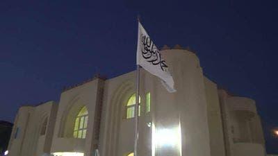 علم طالبان في قطر