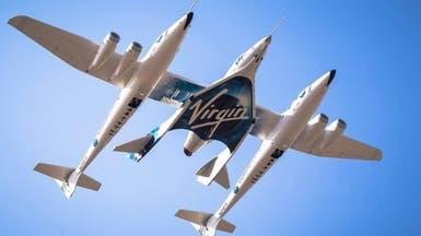 فيرجين غالاكتيك: تسييرأول رحلة فضائية سياحية في هذا التوقيت
