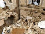 شاهد.. انهيار أجزاء من سور صنعاء القديمة المصنفة بالتراث العالمي