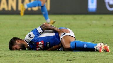 نابولي يعلن إصابة قائده قبل مواجهة برشلونة