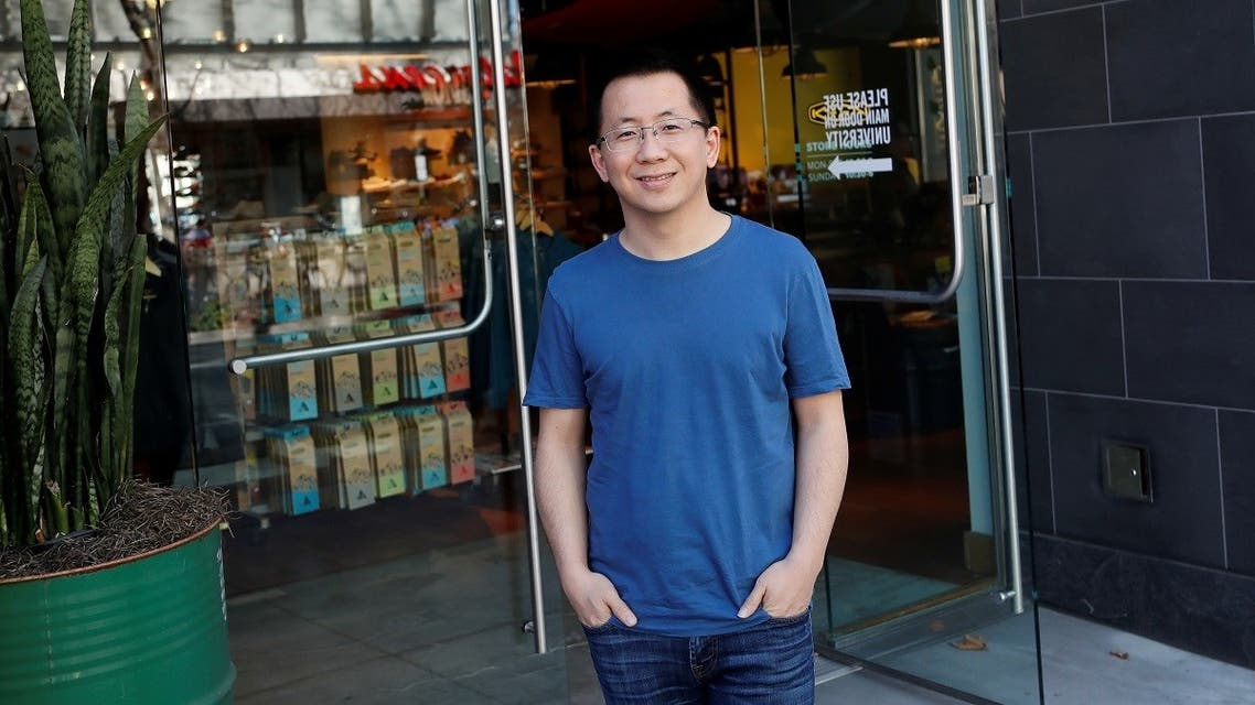Zhang Yiming, founder and global CEO of ByteDance, poses in Palo Alto, California, US. (Reuters)