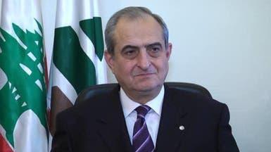 وفاة أمين عام حزب الكتائب متأثراً بإصابته بانفجار بيروت