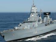 ليبيا.. فرقاطة ألمانية لمراقبة حظر التسليح الأممي