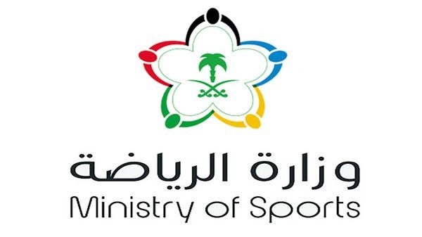 ممر شرفي لرجال الأمن والصحة في الدوري السعودي