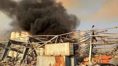 ردود أفعال دولية وإقليمية واسعة النطاق على انفجار بيروت