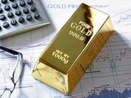 سنتامين: 101 مليون دولار حصة الحكومة المصرية من الإنتاج