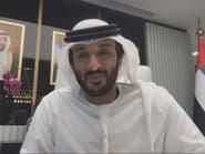 وزير إماراتي للعربية: سنشجع المشتريات الحكومية من الشركات الصغيرة