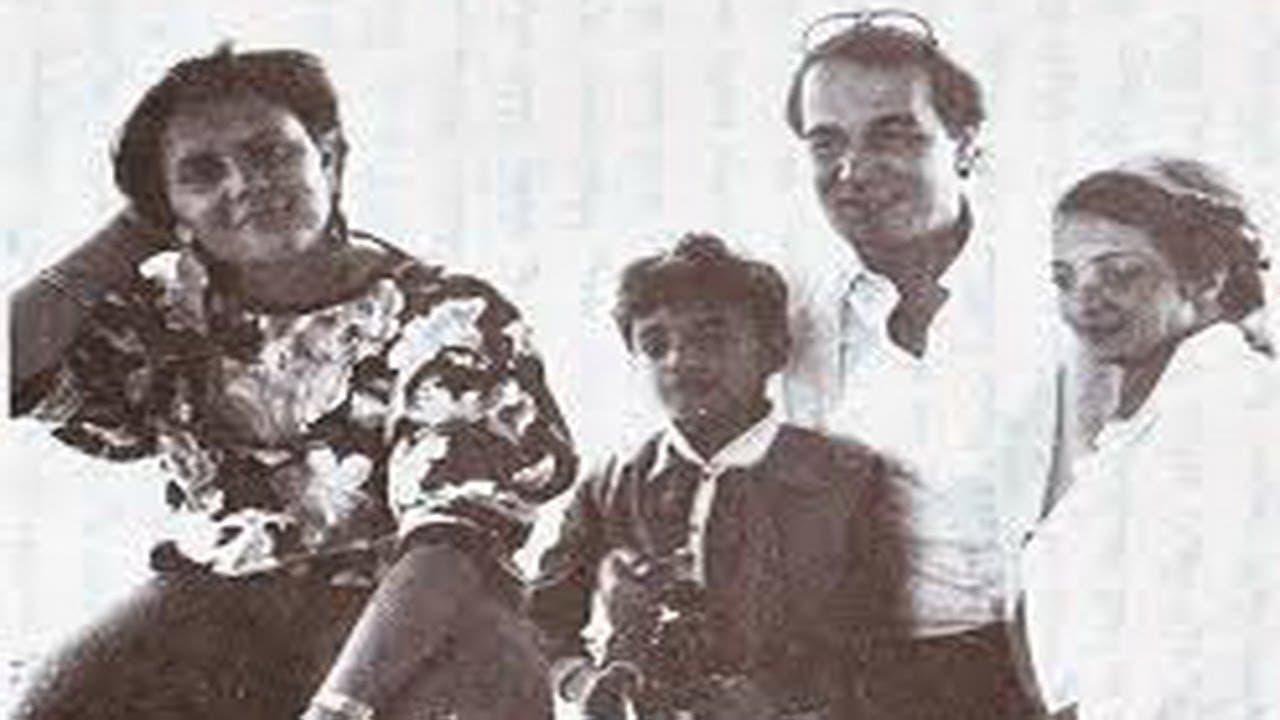عائلة ياسين