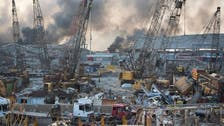 مقتل مصريين واختفاء آخر في انفجار مرفأ بيروت