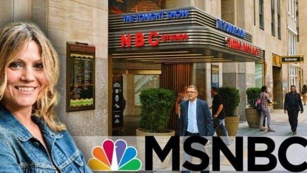 بسبب ترمب.. استقالة منتجة أخبار من شبكة أميركية