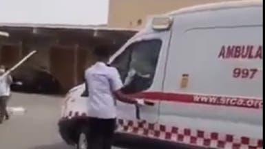 السعودية.. مريضيسرق سيارة إسعاف في جدة