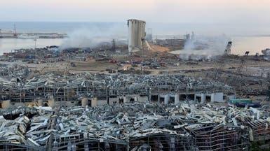 خشية أممية من نقص الدقيق في لبنان بعد انفجار بيروت