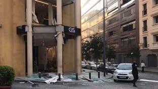 أسواق بيروت لم تعد موجودة بفعل الانفجار المدمّر