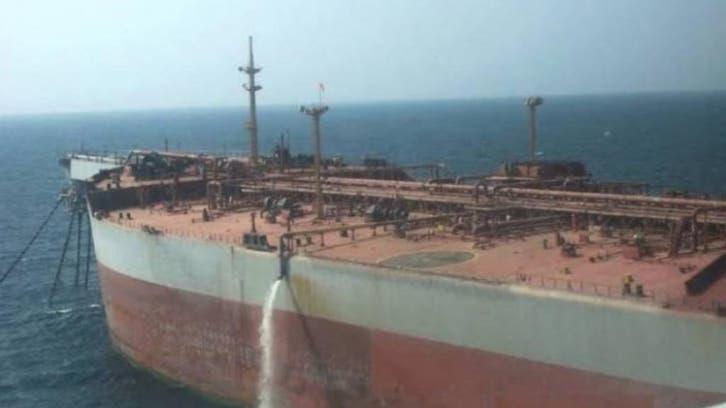 حكومة اليمن تكشف تطورات خطيرة حول ناقلة صافر