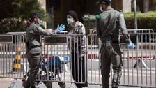 Coronavirus: Israeli military sets up COVID-19 task force