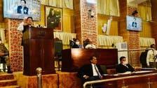وزیراعظم عمران خان کا بزرگ کشمیری لیڈر سیّد علی گیلانی کو نشانِ پاکستان دینے کا اعلان