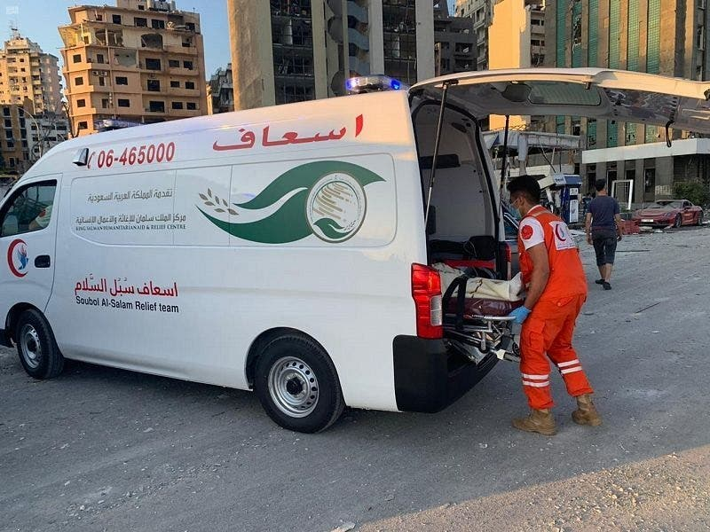 Souboul Al Salam Relief Team, funded by KSrelief, assisting in the transportation of the wounded in Beirut city. (Coutesy: SPA)