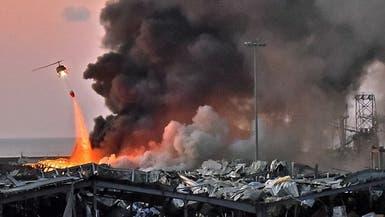 ارتفاع قتلى انفجار مرفأ بيروت إلى 135 قتيلاً و5000 جريح