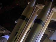 بغداد.. دفاعات السفارة الأميركية الجوية تتصدى لصاروخ