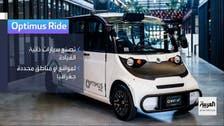 4 شركات تطور تقنيات للسيارات ذاتية القيادة