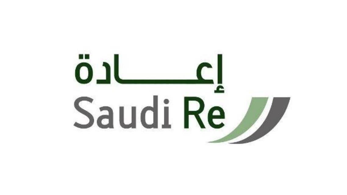 الشركة السعودية لإعادة التأمين التعاوني